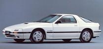 Thumbnail Mazda Rx-7 1986 to 1988 Service Repair Manual